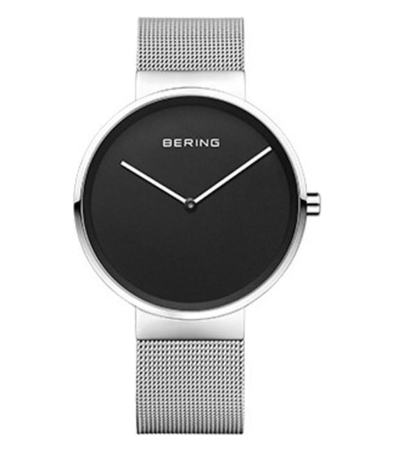 Bering 14539-002