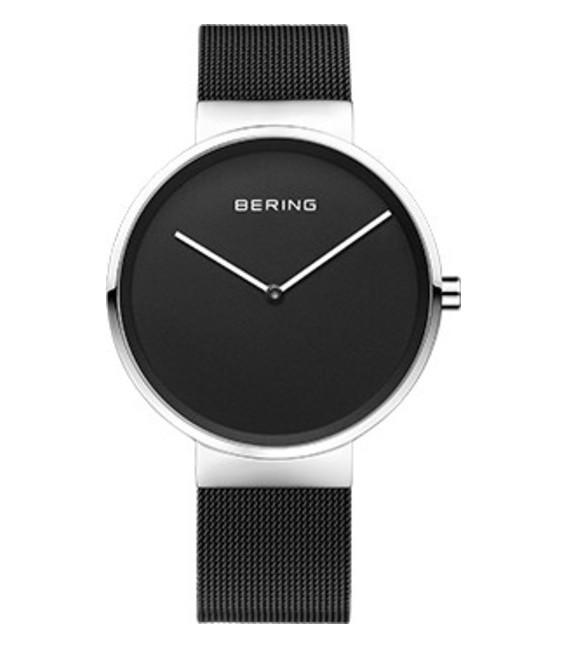 Bering 14539-102